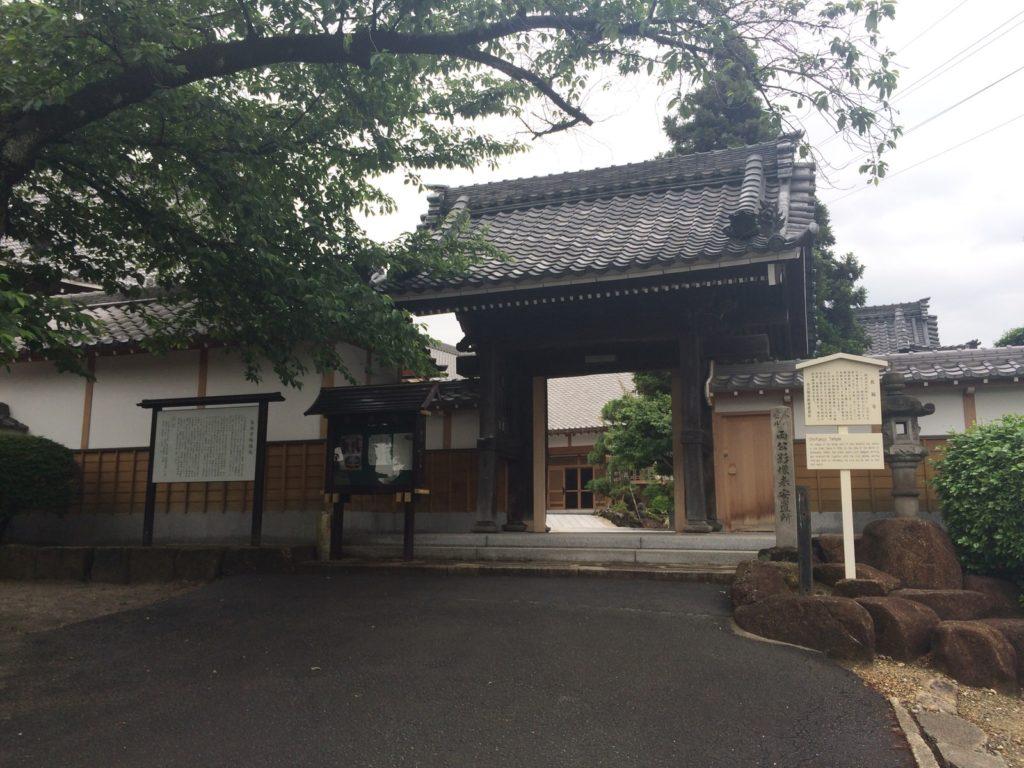 Chufuku-ji Temple