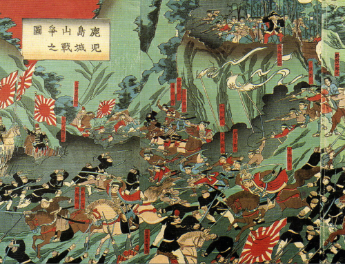 The Battle of Shiroyama (Sept. 24, 1877)