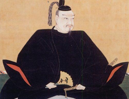 Mori Terumoto