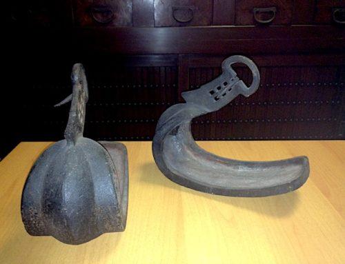 Samurai Stirrups, Abumi