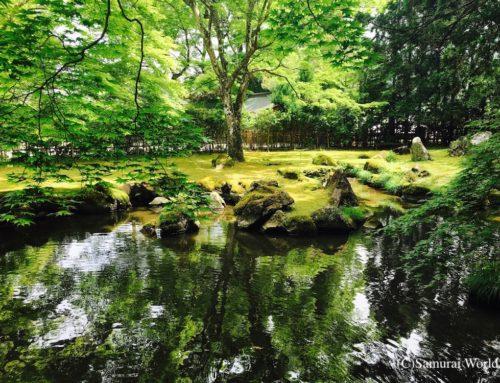 Kitabatake Clan Samurai Gardens