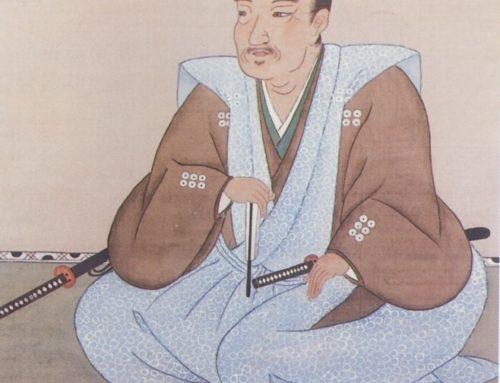 Sanada (Yukimura) Nobushige
