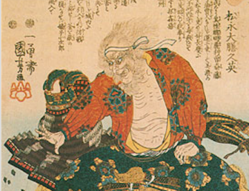 Matsunaga Hisahide